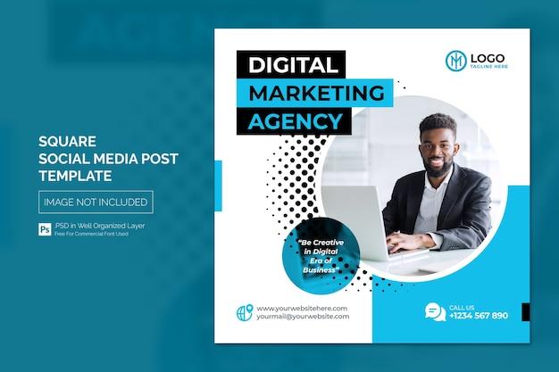 Пост агентства цифрового маркетинга и корпоративных социальных сетей или квадратный шаблон веб-баннера