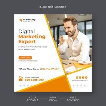 Агентство цифрового маркетинга и корпоративный шаблон сообщения в социальных сетях free psd