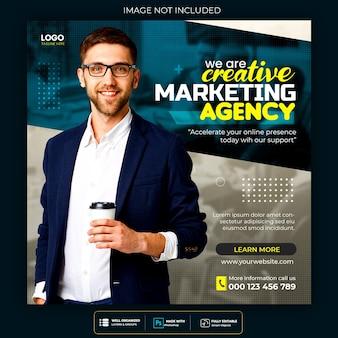 Агентство цифрового маркетинга и шаблон сообщения в корпоративных социальных сетях