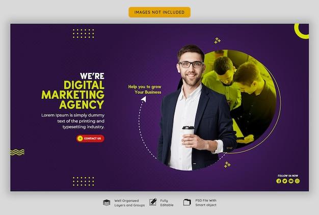 Агентство цифрового маркетинга и шаблон корпоративного веб-баннера