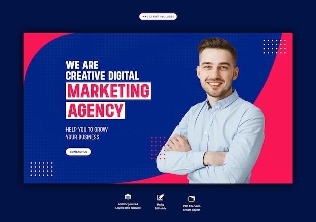 デジタルマーケティングエージェンシーと企業のwebバナーテンプレート