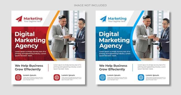 디지털 마케팅 대행사 및 우아한 기업 비즈니스 instagram 게시물 템플릿
