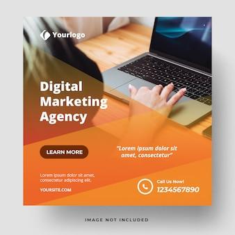 Шаблон рекламного агентства цифрового маркетинга