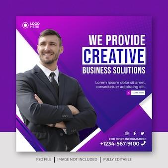 Digital marketing agency and business social media post  web banner premium template design
