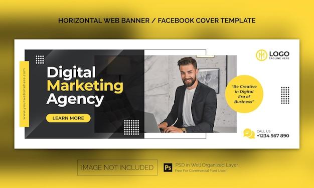 Корпоративный горизонтальный баннер агентства цифрового маркетинга или рекламный шаблон обложки facebook