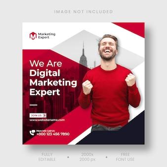 Пост в instagram от агентства цифрового маркетинга и шаблон баннера в социальных сетях