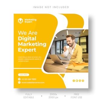 デジタルマーケティングエージェンシーのinstagramの投稿とソーシャルメディアのバナーテンプレート