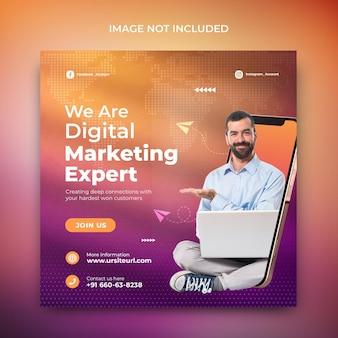Вебинар агентства цифрового маркетинга и шаблон сообщения в корпоративной социальной сети free psd