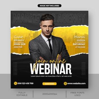 Веб-семинар агентства цифрового маркетинга и шаблон сообщения в социальных сетях корпоративной площади