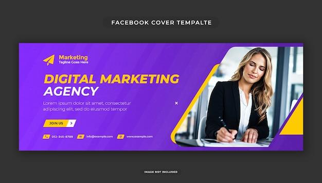 デジタルマーケティングエージェンシーのモダンなfacebookカバーテンプレート