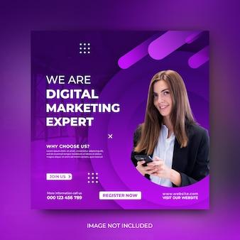 Цифровое маркетинг агентство продвижение в социальных сетях пост шаблон