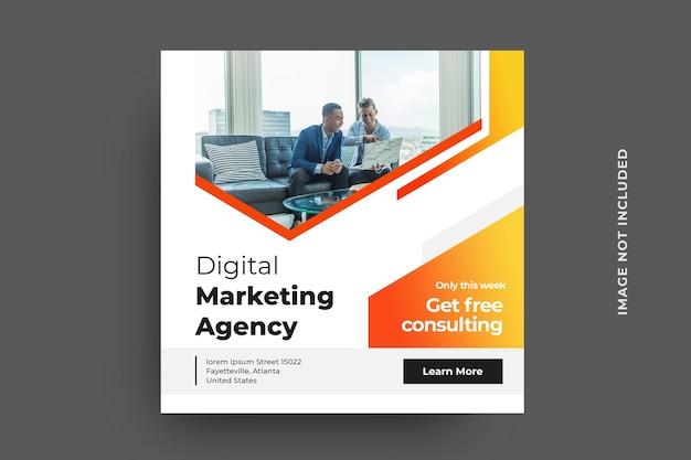 Шаблон баннера цифрового маркетингового агентства в социальных сетях