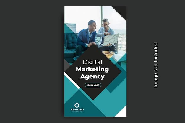 Баннер в социальных сетях агентства цифрового маркетинга