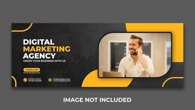 디지털 마케팅 대행사 소셜 미디어 facebook 표지 디자인 템플릿