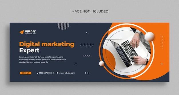 デジタルマーケティングエージェンシーソーシャルメディアinstagramのwebバナーまたは正方形のチラシテンプレート