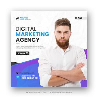 Пост агентства цифрового маркетинга в социальных сетях и шаблон веб-баннера или квадратного флаера