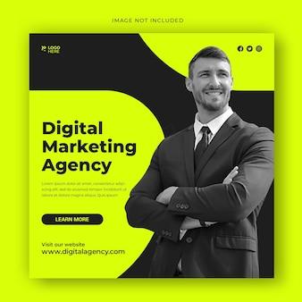 디지털 마케팅 대행사 소셜 미디어 게시물 배너 템플릿