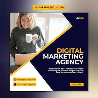 Цифровое маркетинговое агентство социальные медиа пост шаблон