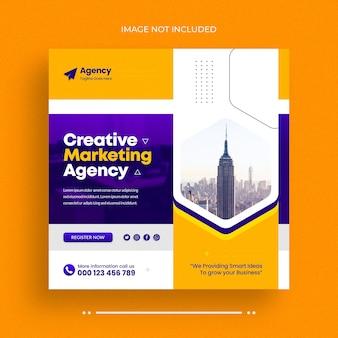 Веб-баннер агентства цифрового маркетинга в социальных сетях и шаблон поста для баннера в instagram
