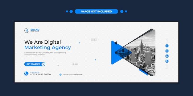 Веб-баннер или квадратный флаер агентства цифрового маркетинга