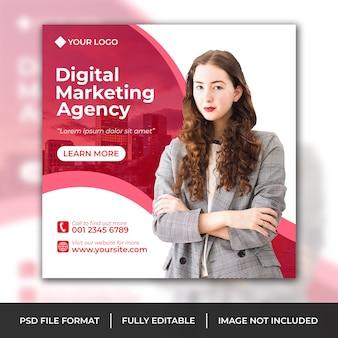 Цифровое маркетинговое агентство социальные медиа пост шаблон бизнес баннер