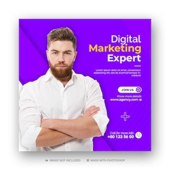 디지털 마케팅 대행사 soical media instagram 게시물, 웹 배너 또는 정사각형 전단지 템플릿