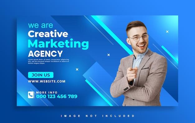 デジタルマーケティングエージェンシーのウェブサイトのバナーデザイン