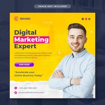 Баннер instagram или шаблон сообщения в социальных сетях агентства цифрового маркетинга и корпоративного бизнеса