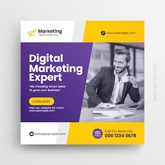 デジタルマーケティングと企業のソーシャルメディアのinstagramの投稿とwebバナーのデザインテンプレート