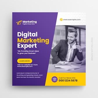 デジタルマーケティングと企業のソーシャルメディアのinstagramの投稿とwebバナーのデザインテンプレート Premium Psd