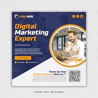 디지털 마케팅 및 기업 소셜 미디어 게시물 및 웹 배너 템플릿 premium psd