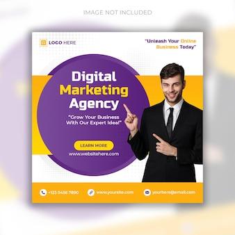 디지털 마케팅 및 기업 소셜 미디어 게시물 및 웹 배너 템플릿