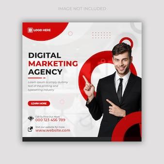 디지털 마케팅 및 기업 소셜 미디어 포스트 디자인
