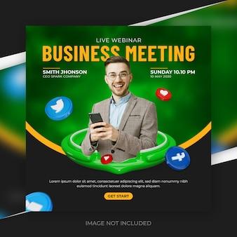 デジタルマーケティングと企業のソーシャルメディアプロモーションポストバンネテンプレート