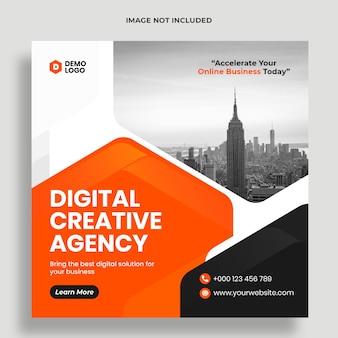 デジタルマーケティングとクリエイティブエージェンシーソリューションのinstagramの投稿