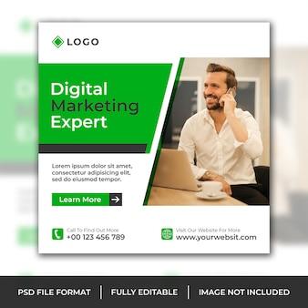 디지털 마케팅 배너 템플릿