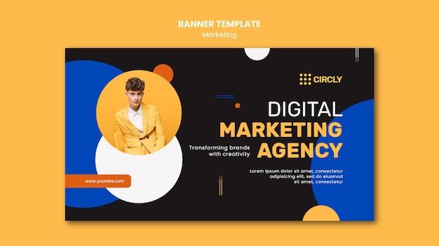 Шаблон баннера цифрового маркетинга