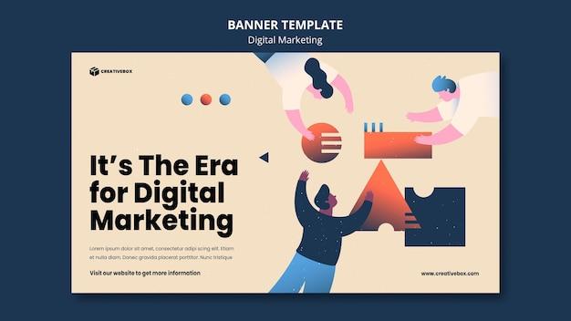 디지털 마케팅 배너 서식 파일