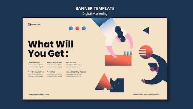 Шаблон рекламного баннера для цифрового маркетинга