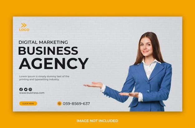 디지털 마케팅 비즈니스 대행사 기업 소셜 미디어 템플릿