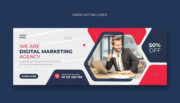 Обложка facebook или шаблон веб-баннера для бизнес-агентства цифрового маркетинга