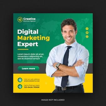 デジタルマーケティングビジネスバナーまたはソーシャルメディア投稿テンプレート