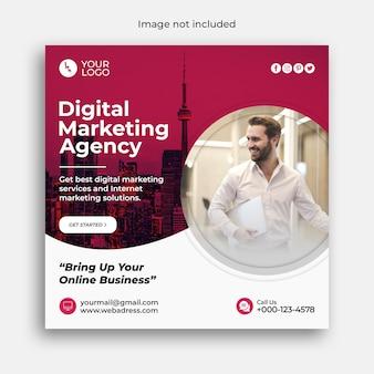 디지털 마케팅 기업 비즈니스 배너 또는 인스타그램 소셜 미디어 게시물