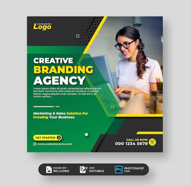 디지털 마케팅 기업 비즈니스 소셜 미디어 게시물 템플릿