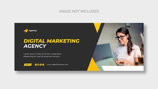 Шаблон обложки корпоративного facebook для цифрового маркетинга