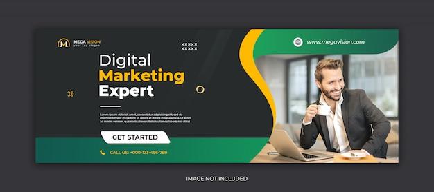 디지털 마케팅 기업 페이스 북 소셜 미디어 배너 템플릿