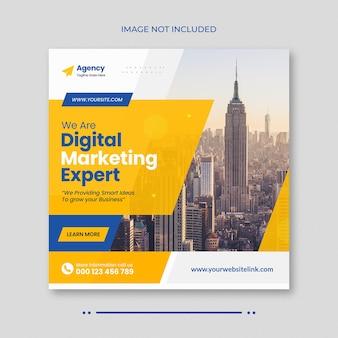 디지털 마케팅 기업 소셜 미디어 및 instagram 게시물 템플릿
