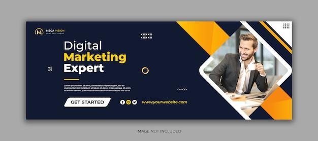 Шаблон обложки facebook для корпоративных социальных сетей цифрового маркетинга