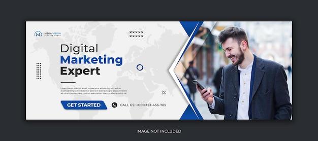 Цифровой маркетинг корпоративные социальные сети facebook обложка веб-баннер шаблон