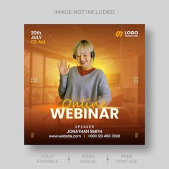 Веб-семинар в корпоративных социальных сетях по цифровому маркетингу и шаблон сообщения в instagram